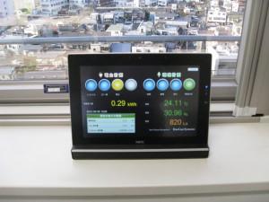 電力・環境計測ができるエネ管システムズのEneCan Navi S