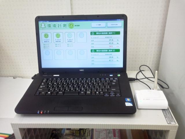 エネ管システムズ EneCan Navi M  電力2台 環境3台